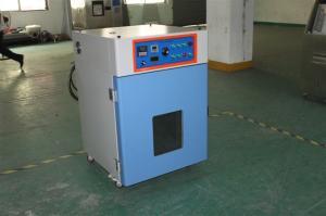 HW-YP 藥品干燥箱