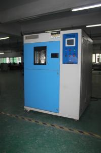 HW-TS-72A 冷熱交變試驗箱,冷熱循環試驗箱