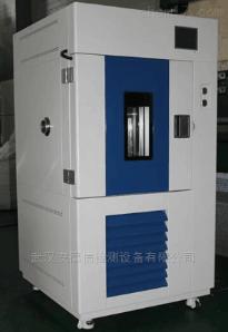 HW-YP-408 药品加速稳定性试验箱