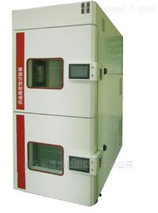 HW-ZH-150L 药品综合性试验箱