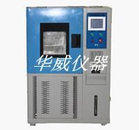 HW-TH-150B 恒温恒湿试验箱