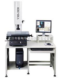 HW-VMS3020 湖北二次元影像测量仪