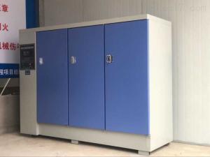 ADX-YH-90B 水泥養護箱