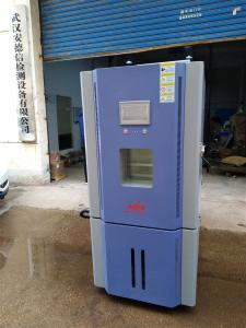 ADX-GDW-225 河南高低温试验箱