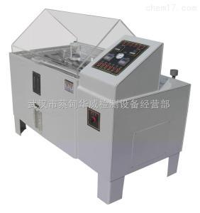 HW-SQ2-60 武漢二氧化硫試驗箱