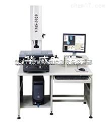 HW-1012 武汉二次元影像测量仪