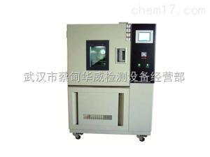 HW-CY-100 臭氧老化试验箱