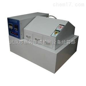HW-ZQ-3 蒸汽压力试验箱