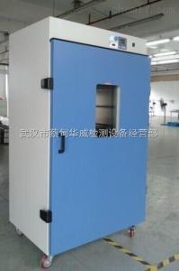 HW-DGG-9140A 电热恒温干燥箱