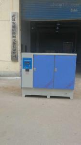 ADX-YH-60B 混泥土標準養護箱