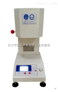HW-256 熔融指數試驗儀