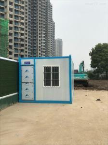 ADX-YHS-50 混凝土標準養護室設備