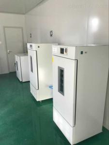 ADX-SHP-250 恒温培养箱价格