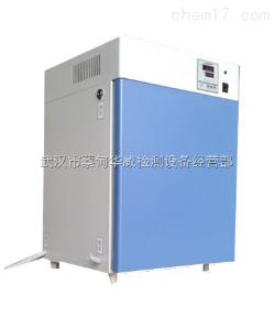 ADX-GHP-9050 隔水式恒溫培養箱