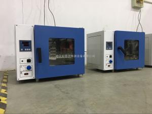 ADX-DHG-9030 郑州电热鼓风恒温干燥箱