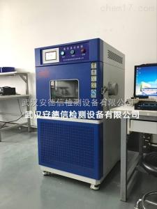 ADX-GDW-50L 国标高低温试验箱厂家