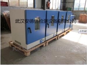 ADX-DHG-9075A 汽车零部件鼓风干燥箱