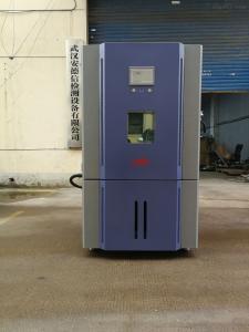 ADX-QT-225L 光器件快速溫變循環試驗箱
