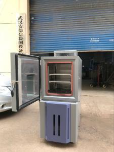 ADX-DGW-100 天津高温循环试验箱报价