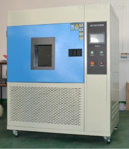 ADX-XD-500 天津氙灯耐候试验箱报价