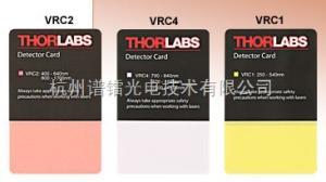 VRC1 红外,可见和紫外观察卡