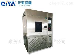 武汉氙灯耐候试验机