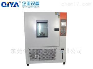 QYL-250 东莞QY-150H臭氧老化试验机
