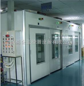 QYLH-2022 武汉高温老化试验室