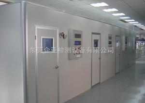 QYLH-3522 烧机老化房