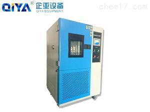 低浓度臭氧老化试验箱