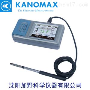 加野KA23/KA33風速計|熱式風速儀