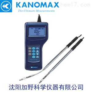 6036P風速風量計|KANOMAX加野風速儀