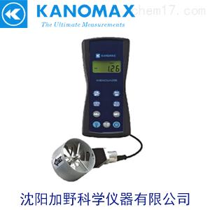 KANOMAX风速仪6821/6823沈阳加野科学仪器