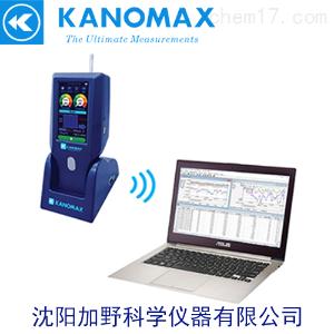 Kanomax3888/3889手持式激光塵埃粒子計數器