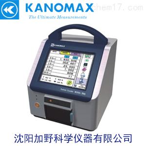 日本加野KANOMAX尘埃粒子检测仪