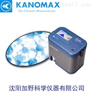 KANOMAX便携式粒度分析仪MODEL 3300