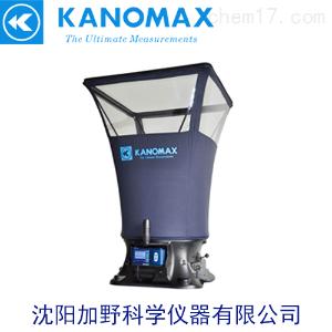 加野风量罩6710/6705 KANOMAX智能