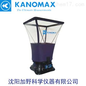 加野Kanomax 风量罩 厂家
