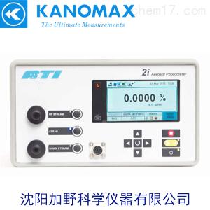 美国ATI 2i气溶胶光度计价格 全国总代理