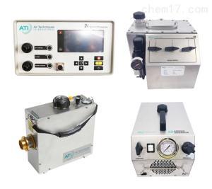 ATI 氣溶膠發生器 數字光度計