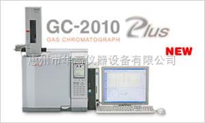 GC-2010 Plus 广东气相色谱仪日本岛津