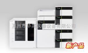 LC-30A Nexera UHPLC LC-30A   超高效液相色谱仪