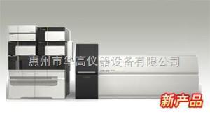 SIL-30ACMP 进口高通量自动进样器超快速高效液相色谱仪