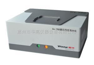 UX-700 X射线荧光镀层测厚仪