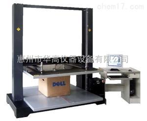 HG-8712-20KN 电脑式纸箱抗压试验机