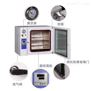 HG-101-0 指针式电热恒温鼓风干燥箱真空烘箱