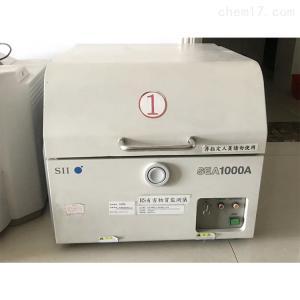SEA1000A 日本日立能量色散检测仪XRF荧光分析仪