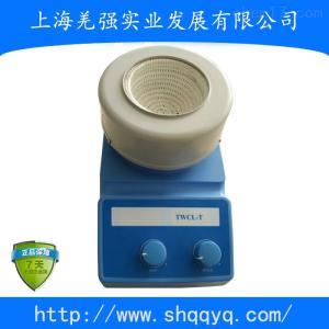 TWCL-T 调温控温磁力搅拌电热套