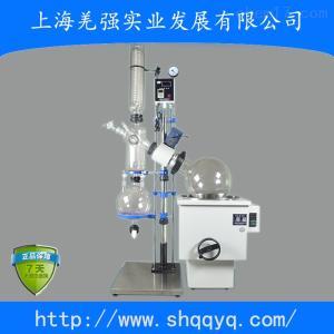 RE-3002(30L) RE-3002旋转蒸发器