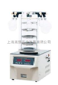 FD-1C-50掛瓶式普通型真空冷凍干燥機